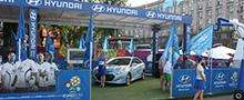 Technical support fan zone «HYUNDAI»